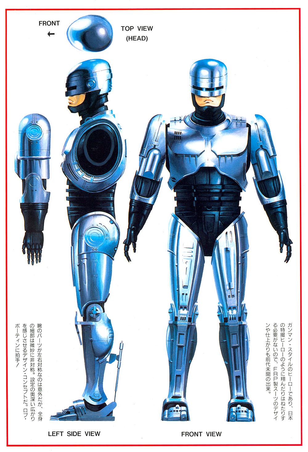 The Dork Review Robocop Some Dork Luv