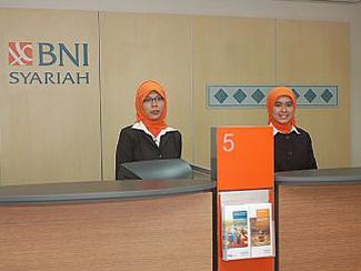 Lowongan Kerja 2013 Terbaru BNI Syariah Februari 2013 - Minimal D3 Semua Jurusan