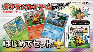 Pokémon Card Game: Asobikata DS