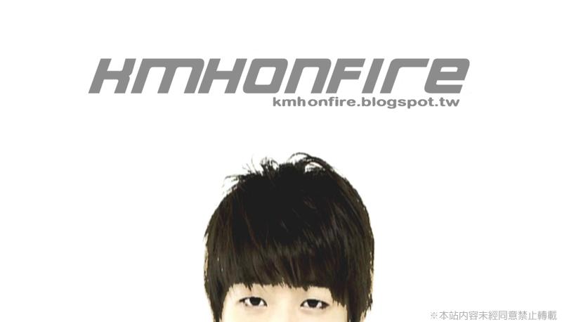 KMHonfire