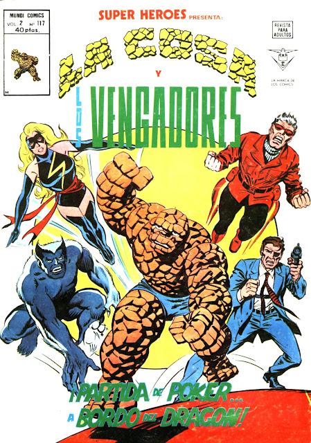 Portada Superhéroes Volumen 2 Nº 117 Ediciones Vértice