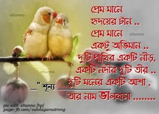 Bangla Funny Sms,bangla Funny Mojer Sms,bangla Hasir Sms