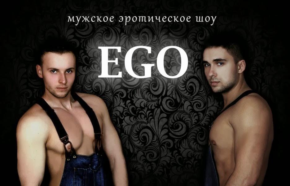 Праздничное агентство «FIESTA»: Мужской стриптиз в Волгограде