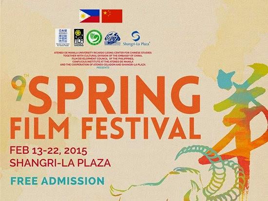 http://www.boy-kuripot.com/2015/02/9th-spring-film-festival.html