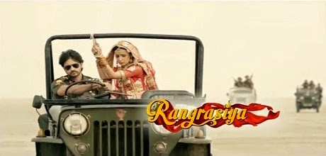Rangrasiya 17th April 2014