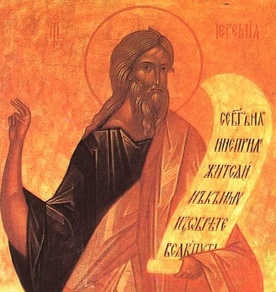 prophet jeremiah Jeremiah, prophet of judgment literary prophets nevi'im, jewish prophets jewish bible the tanakh jewish texts.