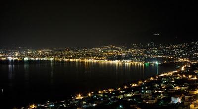 http://galazioneiro.blogspot.gr/, ΚΑΛΑΜΑΤΑ