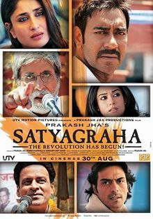Satyagraha 2013 Hindi Movie Full Watch Online