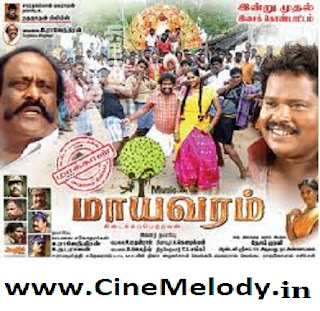 Click Here to Download Mayavaram (2012) Tamil MP3 Songs Free Download