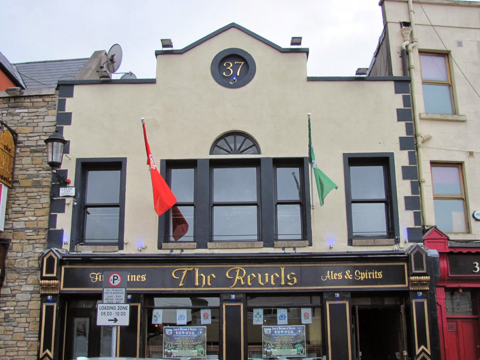 The Revels in Rathfarnham southwest Dublin