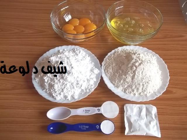 1 الكيكه الاسفنجيه للشيف دلوعه