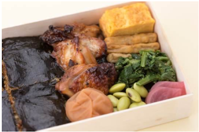 JAL NORIBEN (Seaweed Bento) for Winter