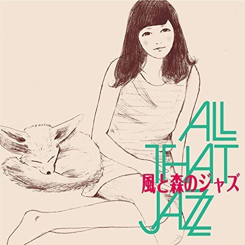 All That Jazz – 風と森のジャズ/All That Jazz – Kaze to Mori no Jazz