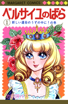 Download The Rose of Versailles