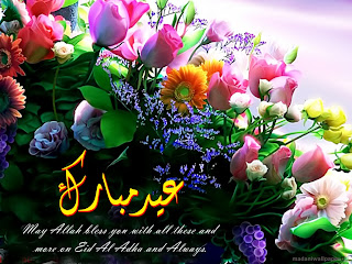 Eid Hd Wallpapers Colorful Flowers 5