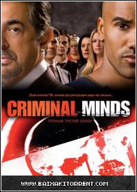 Baixar Série Criminal Minds 9ª Temporada - Torrent
