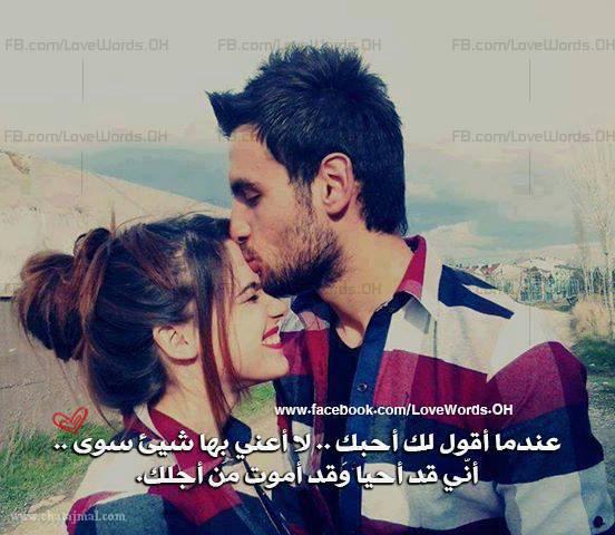 صور حب محترمة مع كلام رومانسية , صورة حب مكتوب عليها كلام رومانسي