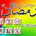 Mood Ramadhan