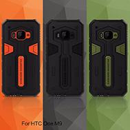 เคส-HTC-One-M9-เคส-M9-รุ่น-เคส-M9-กันกระแทกน้ำหนักเบา-รุ่น-defender2-ของแท้