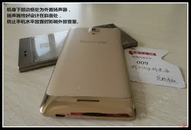 Harga HP Lenovo Golden Warrior S8