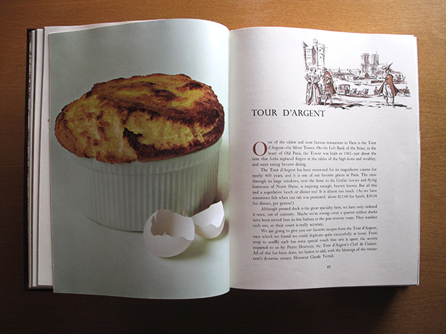 Tour d'Argent from 'A Treasury of Great Recipes' by Mary and Vincent Price, via Cine Gratia Cinema