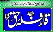 Qafla Haq