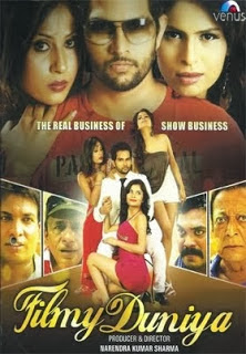 Filmi Duniya Full Movie 2013 Watch Online Free Hindi Movie