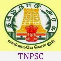 TNPSC Employment News
