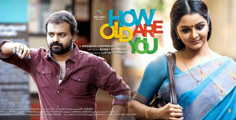 How old are you 2014 Malayalam Movie Watch Online