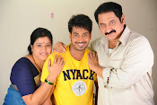 Appudu Ala Ippudu ila photos gallery-thumbnail-7