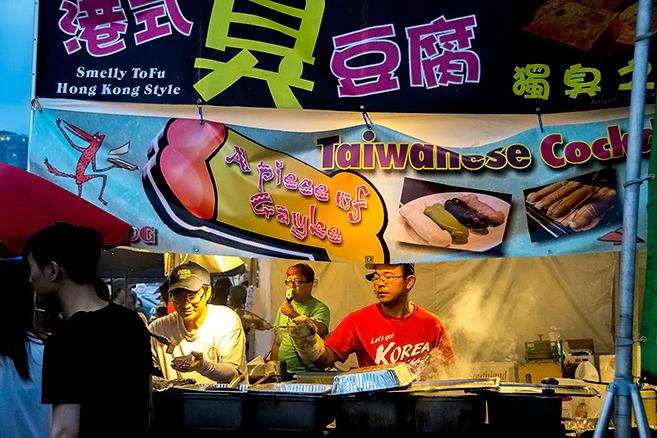Japanese Festival X TNT Nightmarket