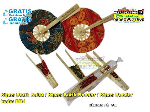 Kipas Batik Bulat / Kipas Batik Bundar / Kipas Bun murah