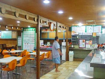 tempat sauna korea Jjimjilbang