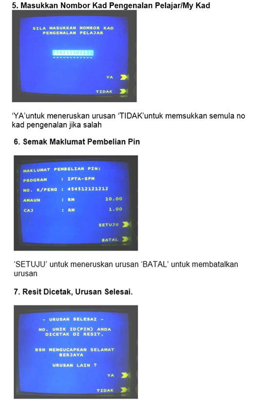 Cara Beli Pin UPU ID Unik ATM BSN