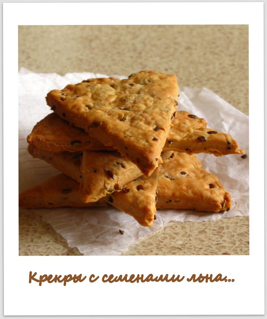 Мус овые торты рецепты с фото