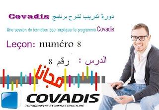 Covadis VRD Etude Projet Routier  part 7