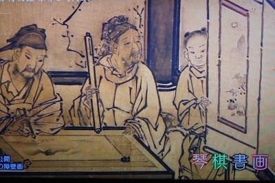 狩野松栄の画像 p1_33