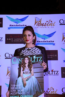 Huma Qureshi Picture Gallery in Short Dress at The Cineblitz Magazine Cover Launch ~ Celebs Next