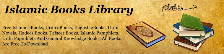 Online Islamic Books Library
