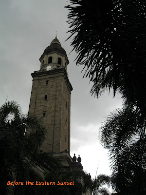 Manila Cathedral's bell tower
