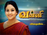 Valli 08-03-2014 – Sun TV Serial Episode 326 08-03-14