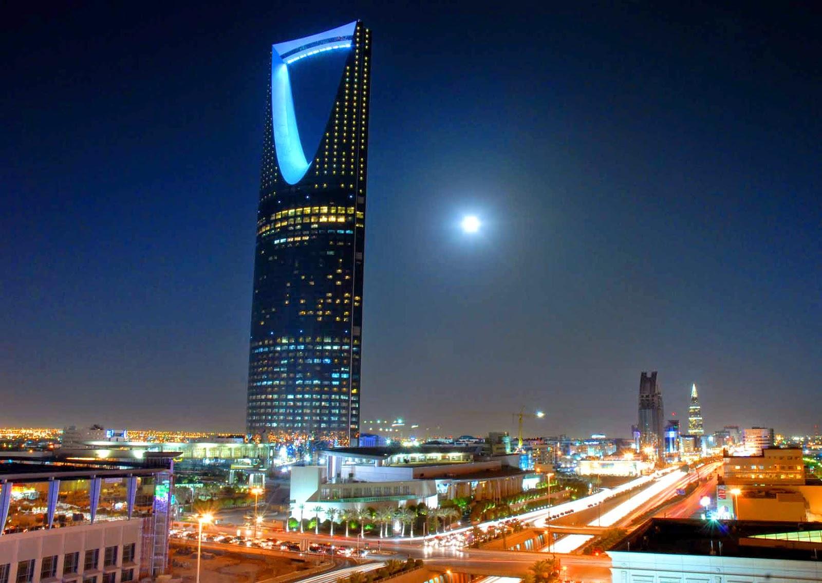 برج المملكة في الرياض المملكة العربية السعودية