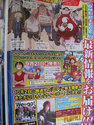 Hiroshi Kitadani One Piece We Go