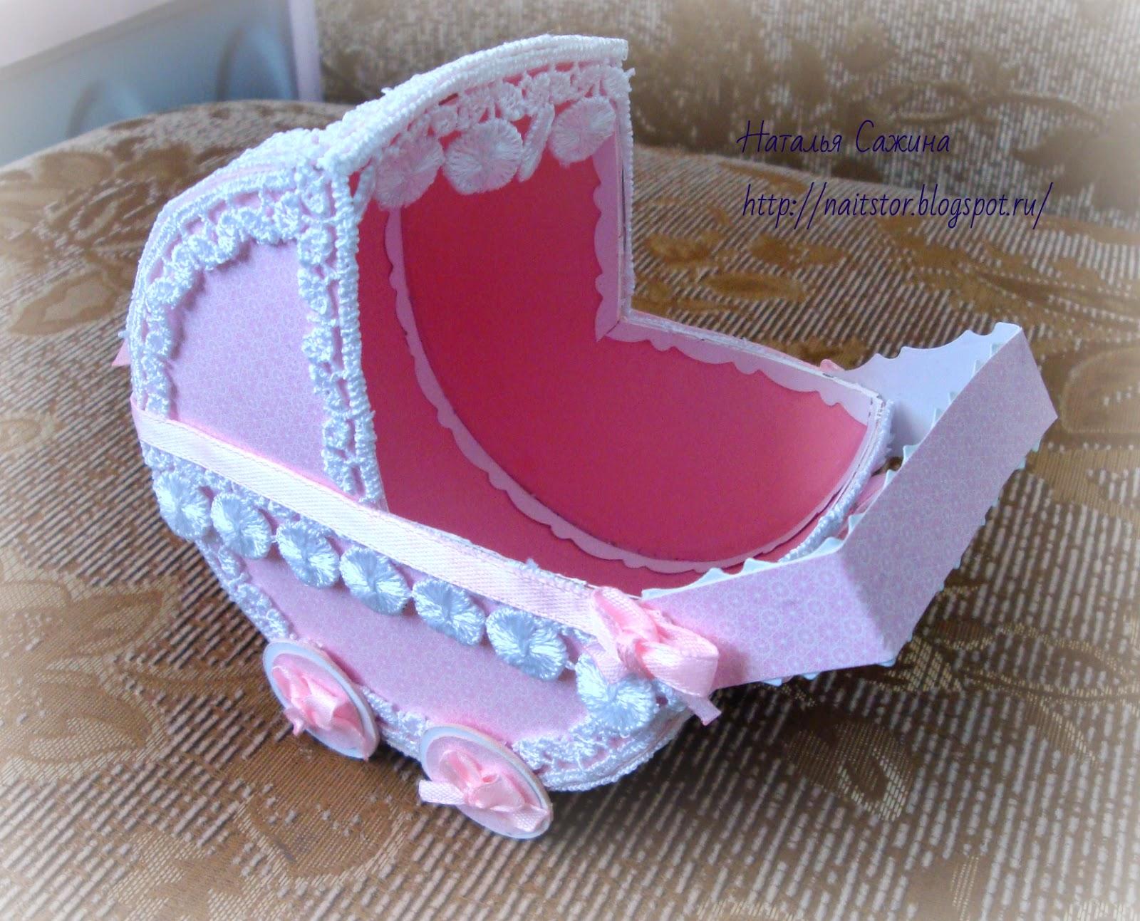 Работы из бумаги: коляска для денег ФОТО #1 Декор своими