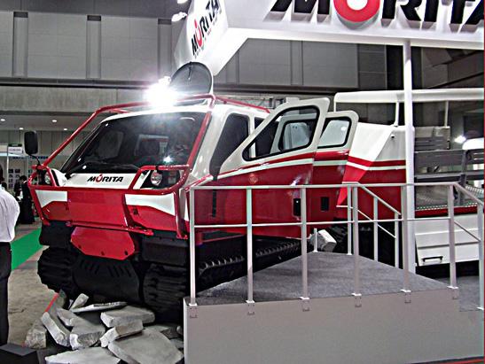 RISCON TOKYO 危機管理産業展 | 東京ビッグサイト