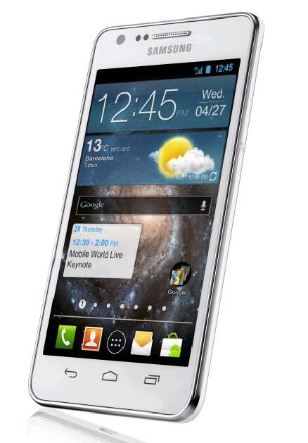 Samsung Galaxy S2 Update, Galaxy S2 Update, Update Samsung Galaxy S2, Samsung Galaxy S2 Firmware Update, Samsung Galaxy S2 Android 4.1
