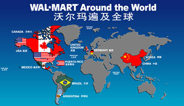 walmarts foreign expansion President and ceo of walmart international walmart international •geographic expansion •integration and leverage 31 wal-mart stores, inc (nyse: wmt.
