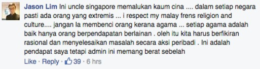 'Melayu bangsat ketinggalan, Islam dah jatuh longkang'