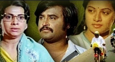 Watch Puthukavithai (1982) Tamil Movie Online