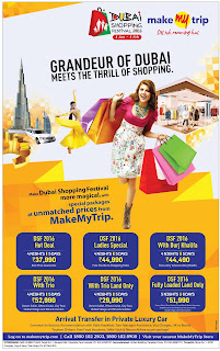 Make Dubai Shopping Festival more magical with makemytrip | Dubai shopping festival offer 2016